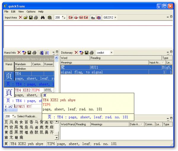 CQuick Trans словарь и переводческий модуль по китайскому языку / софт в Магазете