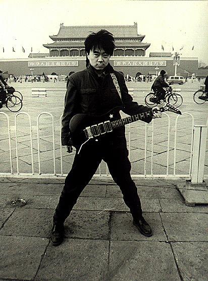 Цуй Цзянь (Cui Jian, 崔健) китайский рок-исполнитель