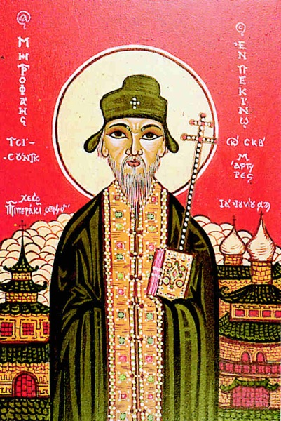 Российская Духовная Миссия в Китае