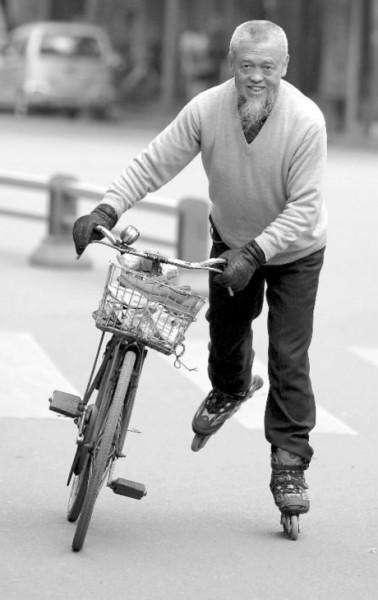 Pinyin-новости: На роликовых коньках из Шуанлю в Ченду