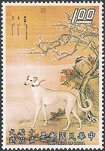 Giuseppe Castiglione. Dog stamp / Ольга Мерёкина специально для Магазеты