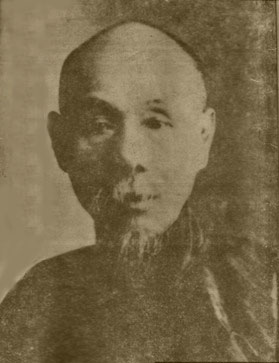 Линь Шу (林纾 или  林琴南) / Китайский переводчик Шерлока Холмса и Алисы в стране чудес