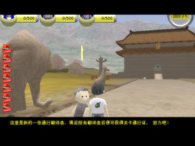 The world adventurer - играем и изучаем китайский