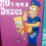 Симпсоны стали героями китайской пропаганады