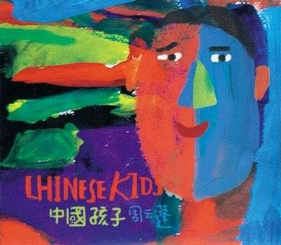 Китайский музыкант Чжоу Юньпэн / Магазета