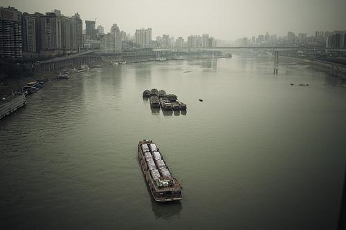 Чунцин (Китай) / Магазета