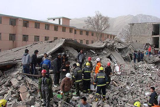 Землетрясение в Цинхае / Магазета