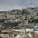 Землетрясение в Цинхае