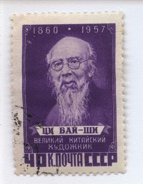 В 1958 году в память о Ци Байши в СССР была выпущена марка. Художник: Василий Завьялов