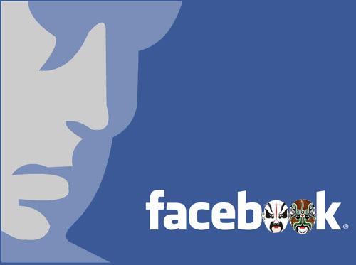 Facebook в течение года появится на китайском рынке / Магазета