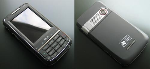 Китайский словарь на любом смартфоне с Windows Mobile / Магазета