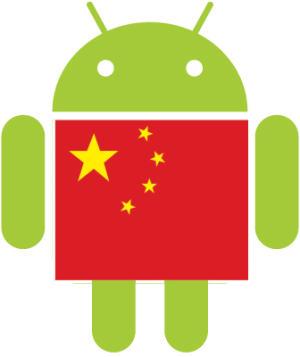 Рукописный ввод иероглифов в Android