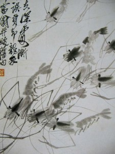 虾 1945 год, в Музее изобразительных искусств Пекина