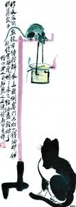 油灯猫鼠图 4.48 млн. юаней