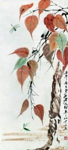 рис. 贝叶草虫 16.8 млн. юаней