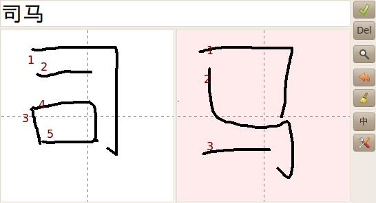 Ubuntu для китаиста: рукописный ввод