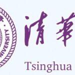 Университет Цинхуа (Пекин) Tsinghua University / Магазета