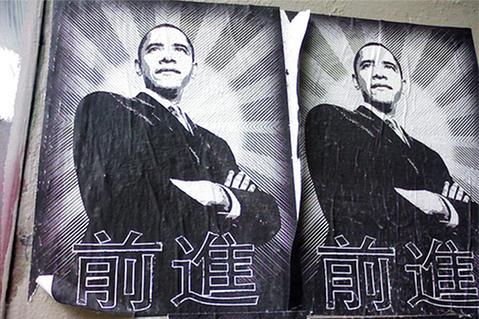 Кратко о американо-китайских политических отношениях с приходом администрации Б. Обамы