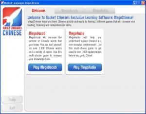 Rocket Languages Megachinese v2.0 / Китайский софт в Магазете