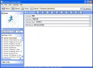Go2China Ultimate Chinese программы по китайскому языку