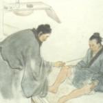 Китайская медицица