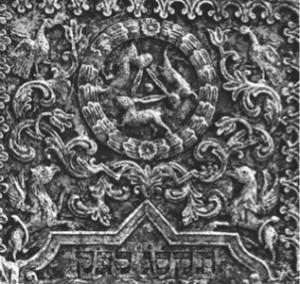 Мотив из трех зайцев на надгробье в еврейском кладбище в Сатанове. Подолия.
