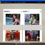 Rosetta Stone Chinese Portable (трехуровневый курс китайского языка)