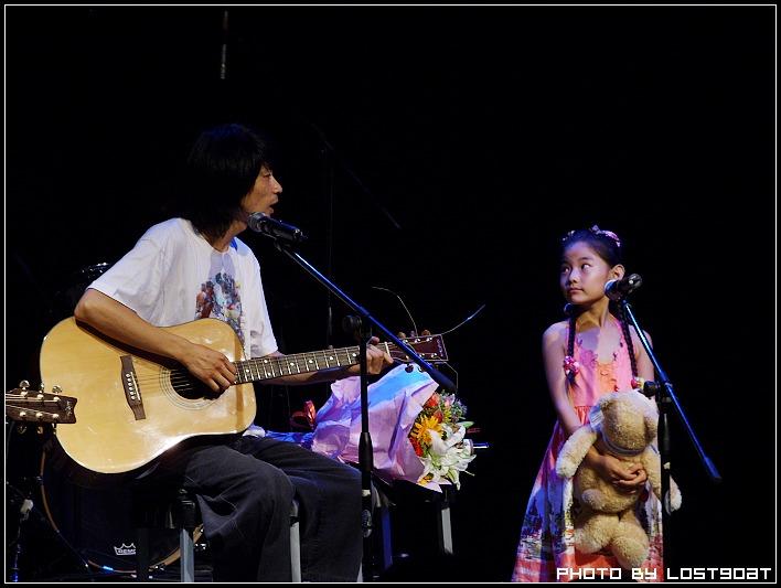 Большой Цяо и маленькая Цяо / Китайская музыка в Магазете