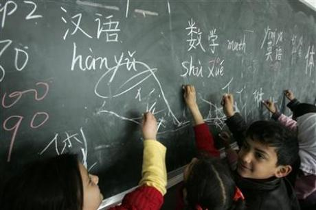 Я учу китайский: впечатления, надежды и немного фэнтези