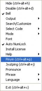 eCode 1.24 программа по китайскому языку в Магазете