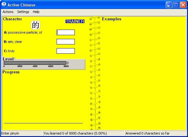 Active Chinese v6.0 программы по китайскому языку в Магазете