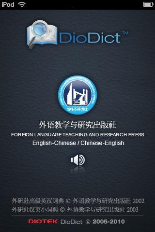 Англо Китайский Словарь