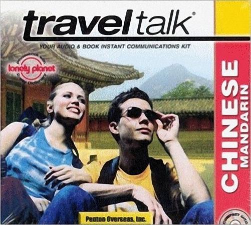 TravelTalk Audio Guide Chinese Mandarin в Магазете