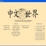 World in Chinese 1.0 -- учи географию на китайском