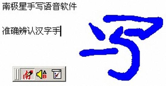 ввода иероглифов NJPen в