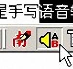 Программа для рукописного ввода иероглифов NJPen в Магазете