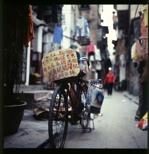 Гуанчжоу. Фото пользователя *Kit* с сайта flickr.com