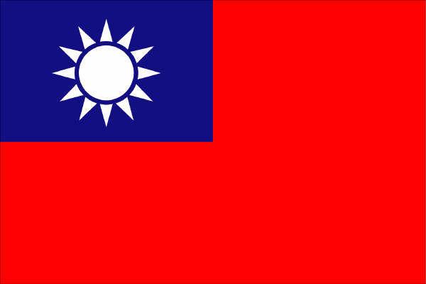 Интервью с министром Правительственного информационного бюро Китайской республики (Тайвань) Цзян Цичэнем