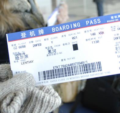 90 дней в Китае. Паспорт в зубы - и лети. Цикл публикаций