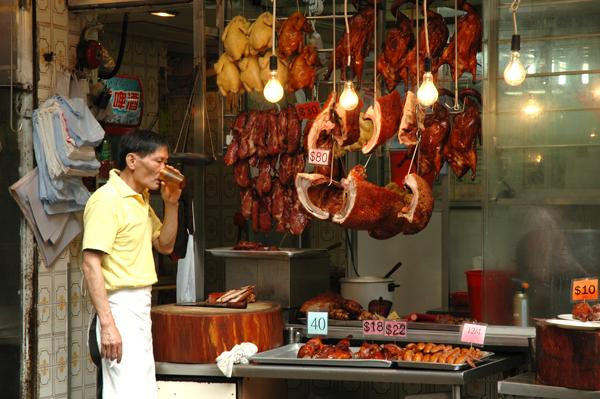 Гонконгские деликатесы