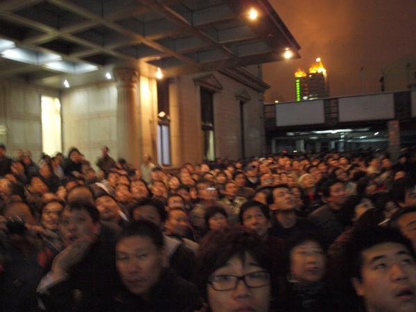 Пожар высотки в Шанхае / Магазета
