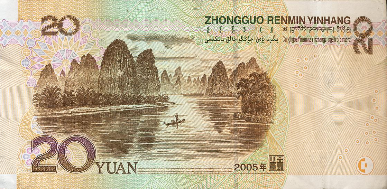 Купюра 20 юаней / Катя Князева в Магазете