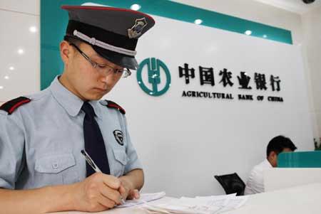 Как получить в банке Китая карту для интернет платежей и покупок? / Магазета