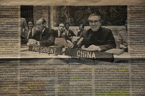 Хуан Хуа / Китайские политики в Магазете