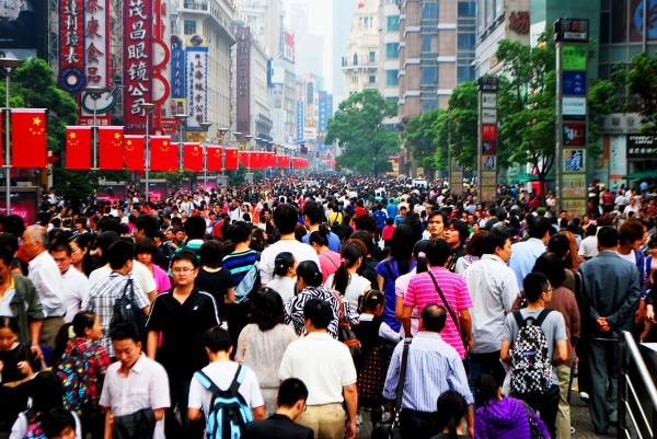 Неопытным взглядом / Путешествия в Китай / Магазета
