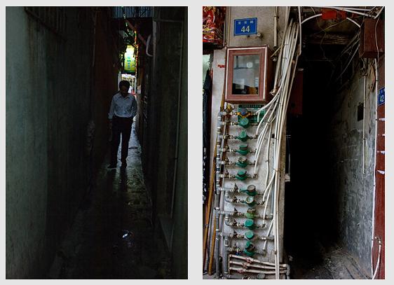 Старые улочки Сямэня / Магазета