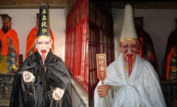黑白无常 - Чёрный и белый духи смерти / Китайская мифология в Магазете