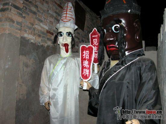 Истории о китайских приведениях, призраках и демонах