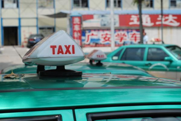 Я и такси / Истории из Китая в Магазете