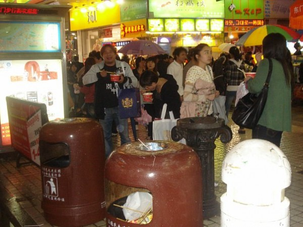 Опасная поездка в Шэньчжэнь